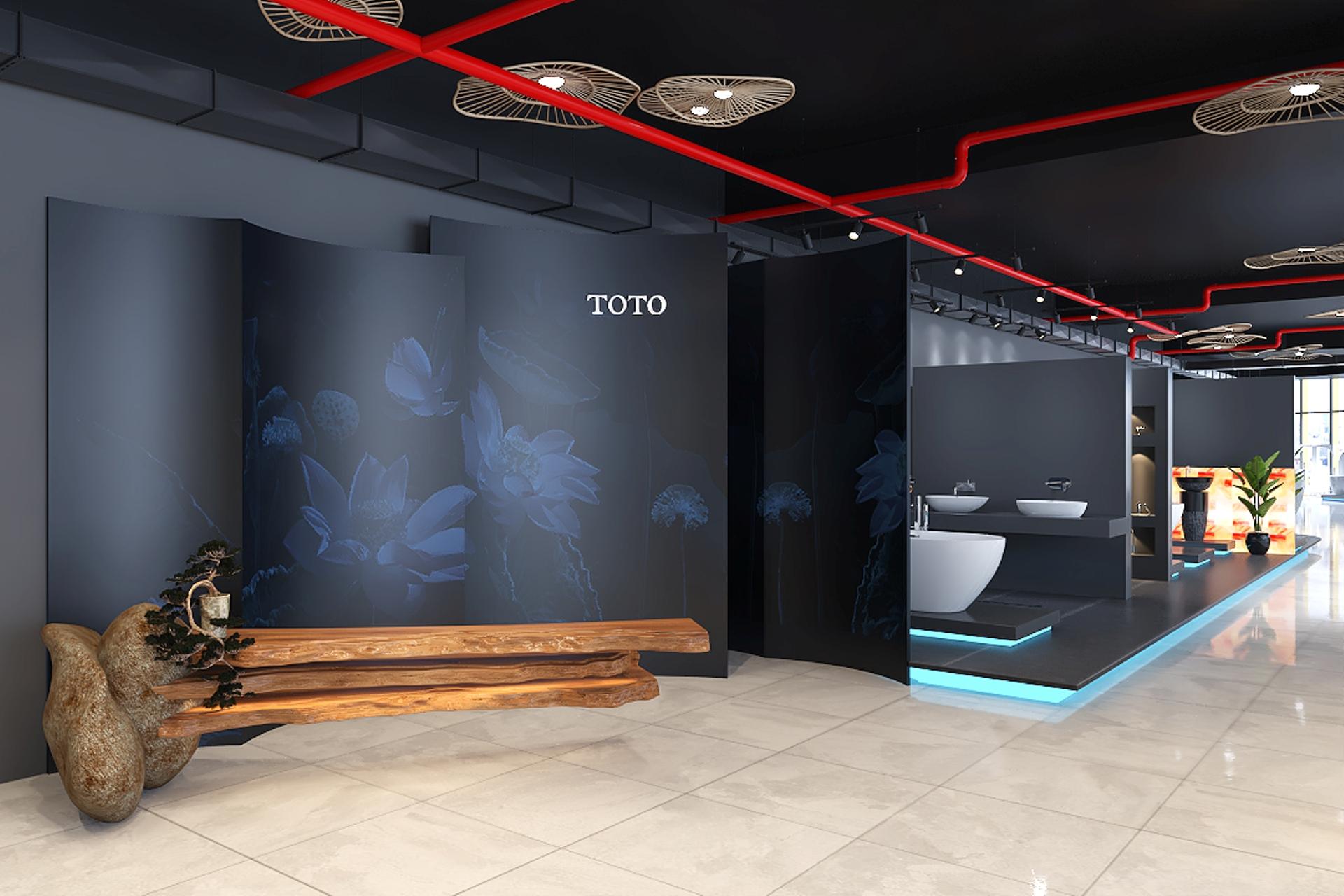 Showroom ToTo